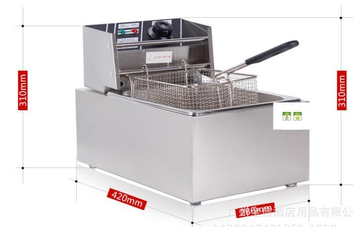 Bếp chiên nhúng đơn JL-81