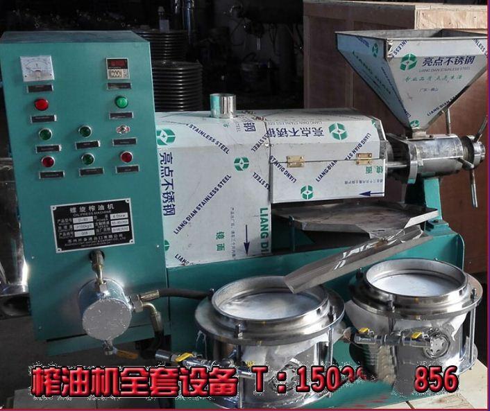 Máy ép dầu thực vật 6YL-60 1