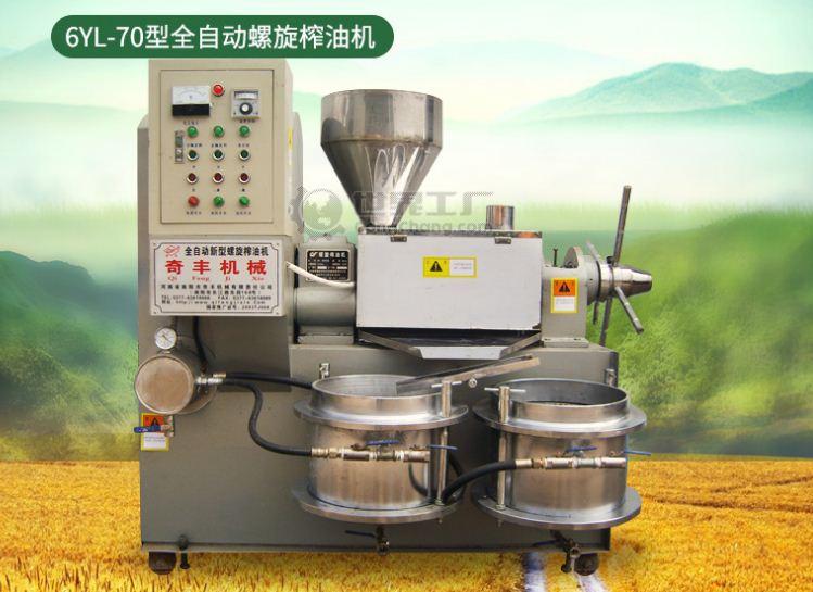 Máy ép dầu thực vật 6YL -70 (11KW)