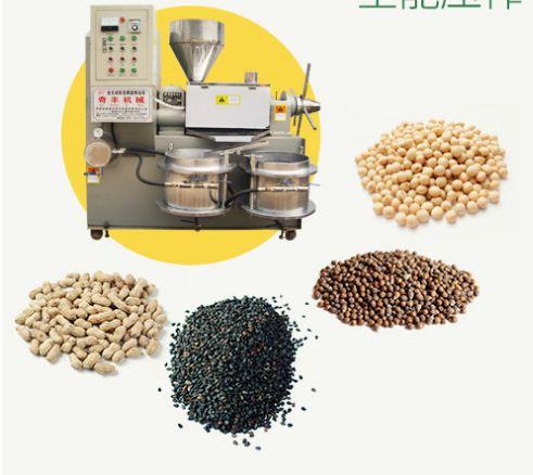 Máy ép dầu thực vật 6YL -70 (11KW) 1