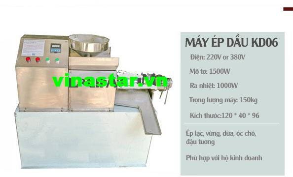 Máy ép dầu thực vật KD06 20-25KG/1H